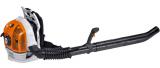 Motorový zádový foukač STIHL BR 600